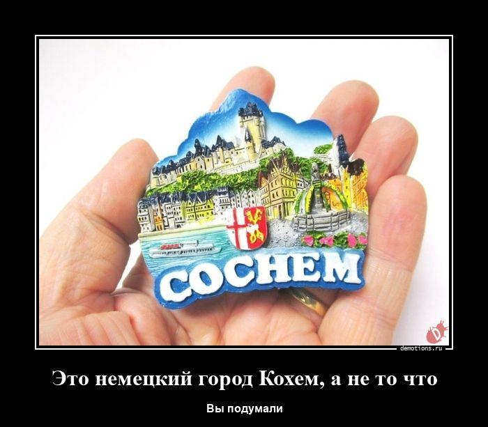 1619360395_Eto-nemeckiy-gorod-K.jpg