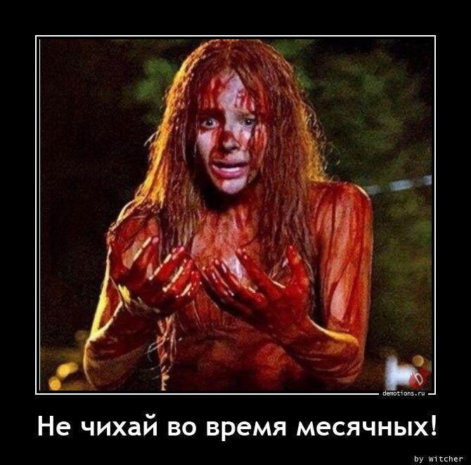 1620028039_Ne-chihay-vo-vremya-.jpg