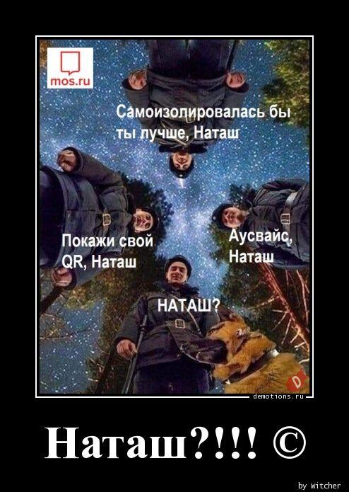 1586786519_Natash-.jpg