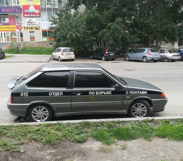 tem_vremenem_v_rossii_30_foto_15.jpg