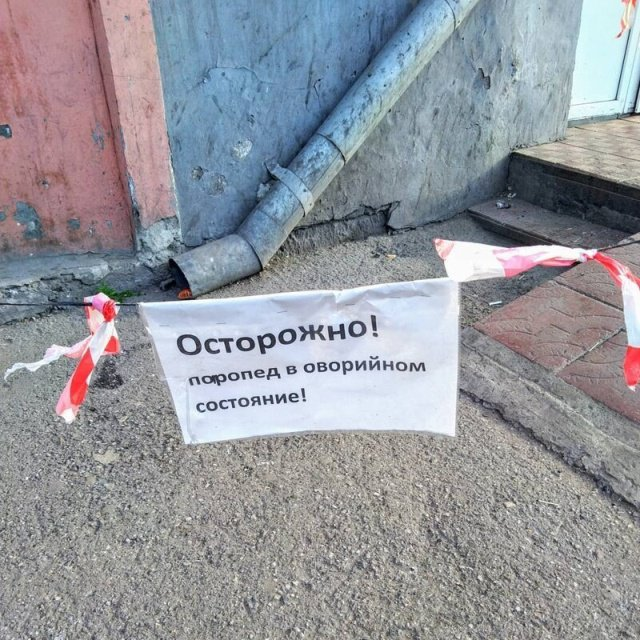 tem_vremenem_v_rossii_30_foto_27.jpg