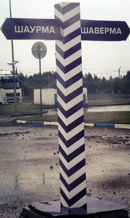 fotografii_s_rossijjskikh_prostorov_35_foto_6.jpg