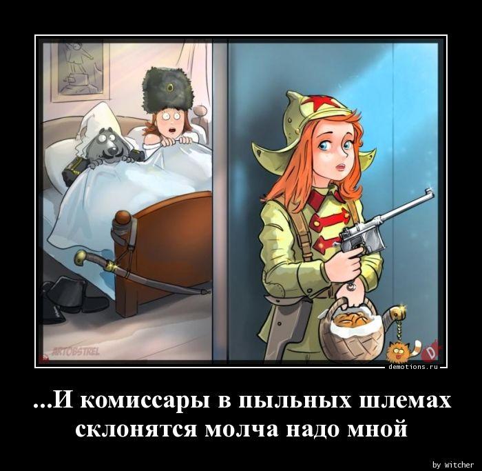 1588838163_.I-komissary-v-pylny.jpg