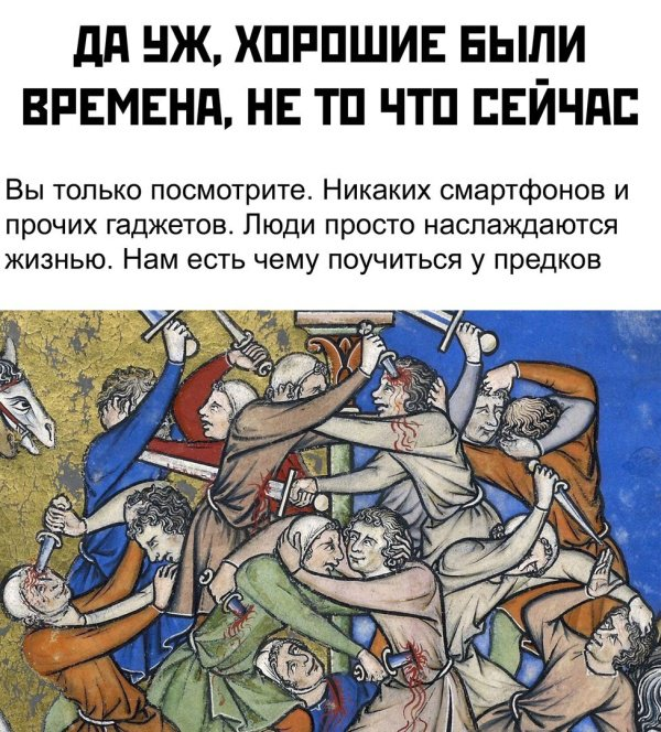 fotopodborka_chetverga_38_foto_10.jpg