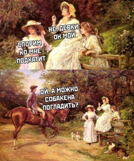 fotopodborka_chetverga_59_foto_16.jpg