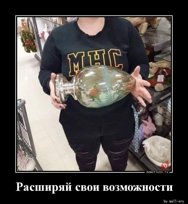 1588786365_Rasshiryay-svoi-vozm.jpg