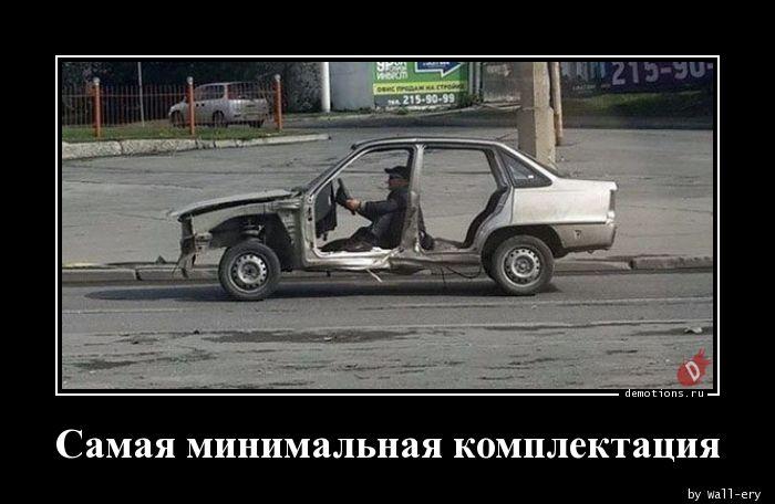 1589442269_Samaya-minimalnaya-k.jpg