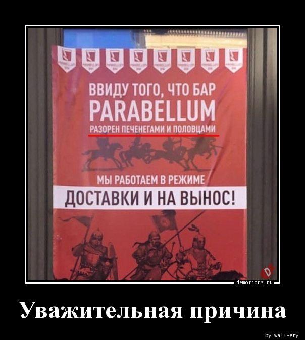 1589382159_Uvazhitelnaya-prichi.jpg