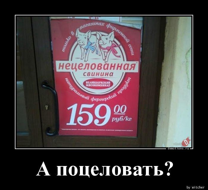 1589336895_A-pocelovat.jpg