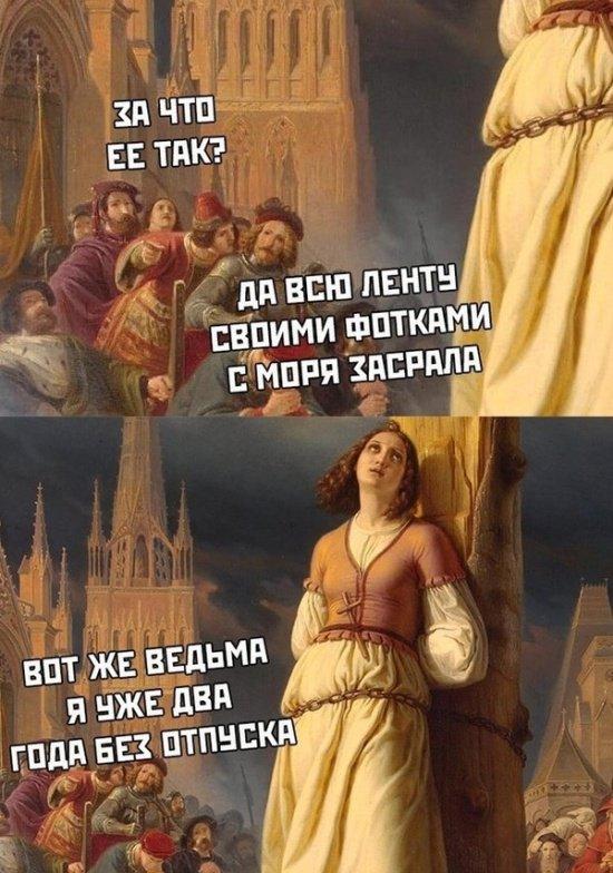 fotopodborka_chetverga_58_foto_26.jpg
