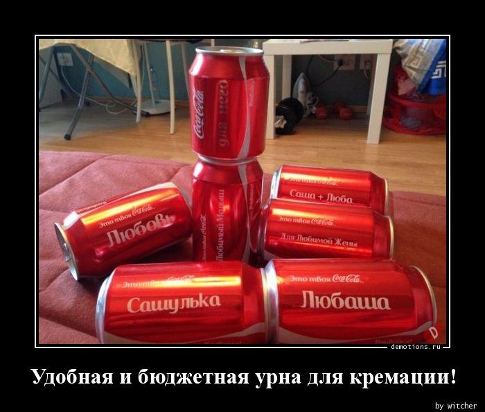1589174097_Udobnaya-i-byudzhetn.jpg