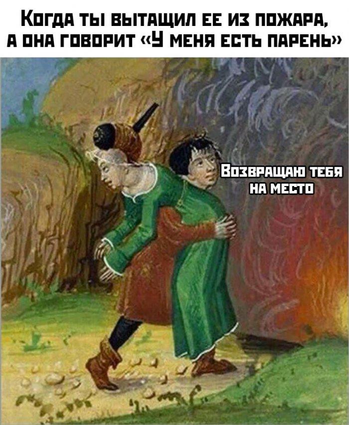 fotopodborka_chetverga_57_foto_30.jpg