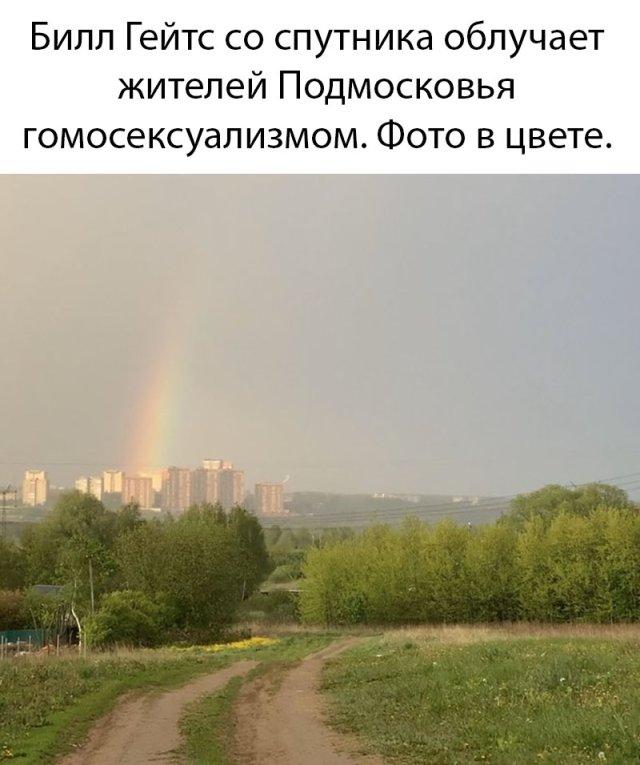 1590005446_podborka-1.jpg
