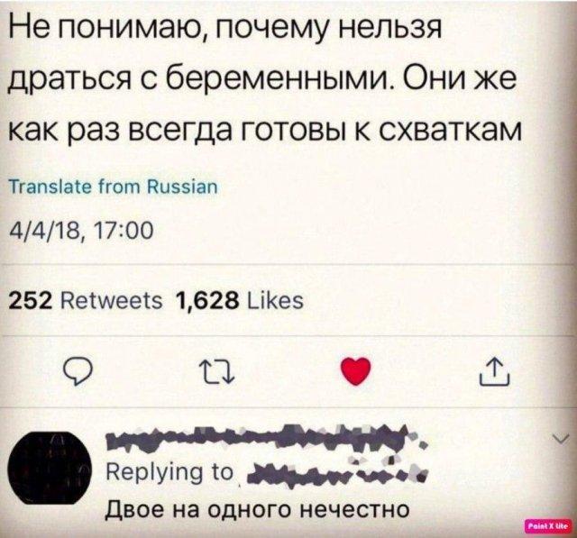 yazhemateri-snova-atakuyut-15-foto_9.jpg