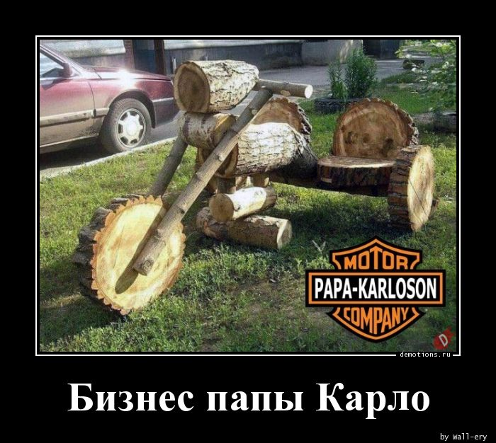 1590946316_Biznes-papy-Karlo.jpg