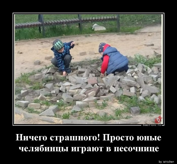 1590917712_Nichego-strashnogo-P.jpg