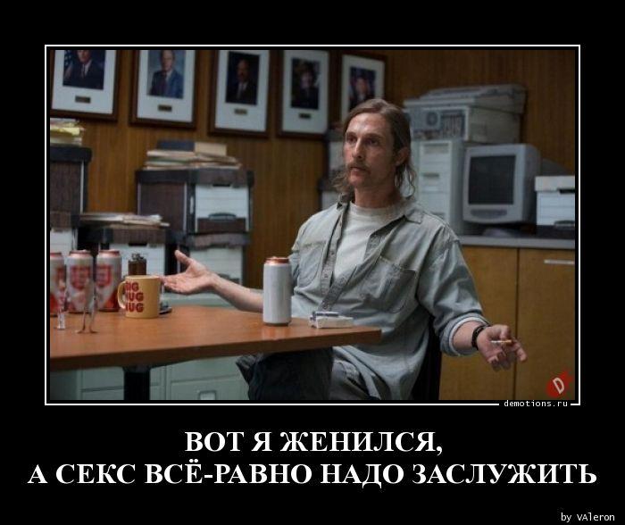 1590722442_VOT-Ya-ZhENILSYa-A-S.jpg