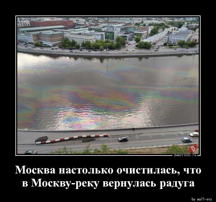 1590687770_Moskva-nastolko-ochi.jpg