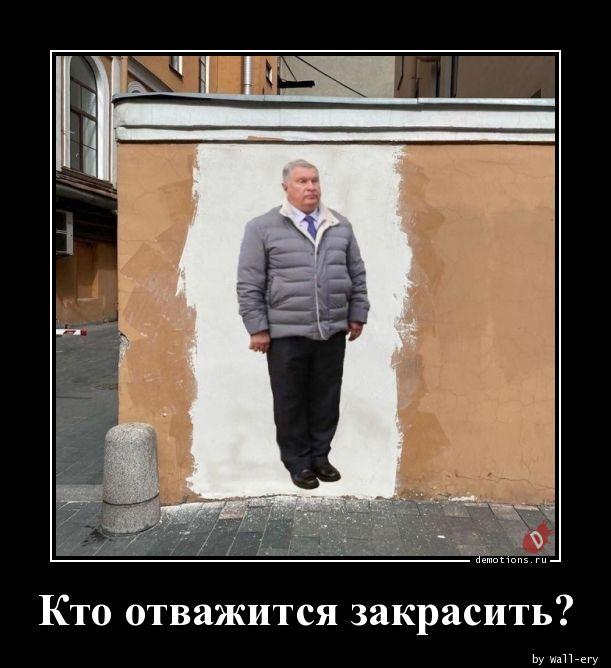 1590677375_Kto-otvazhitsya-zakr.jpg