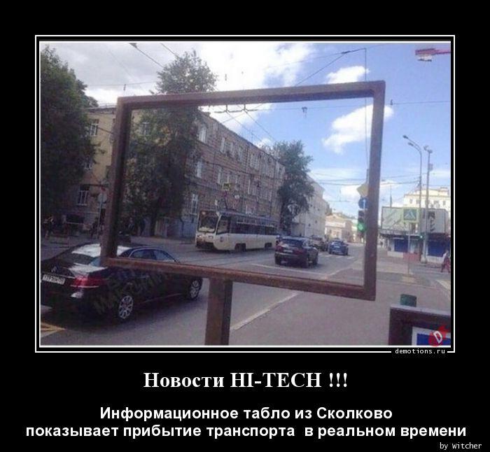 1590329541_Novosti-HI-TECH-.jpg