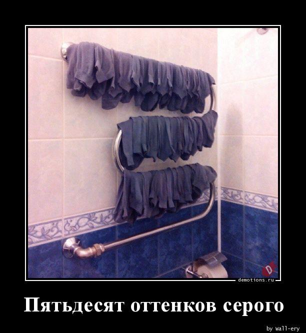 1592213043_Pyatdesyat-ottenkov-.jpg
