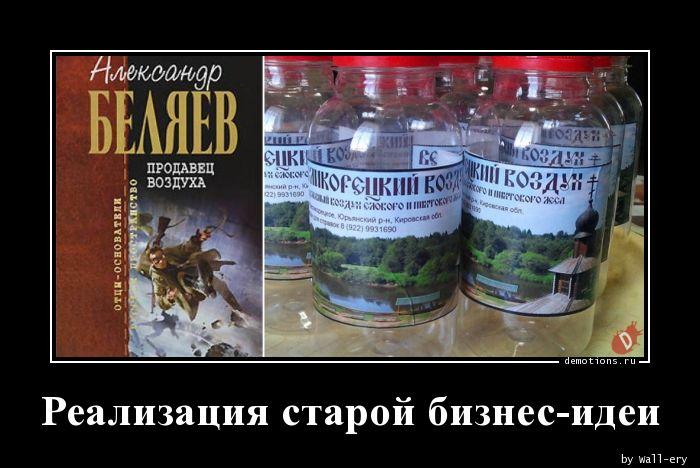1592729392_Realizaciya-staroy-b.jpg
