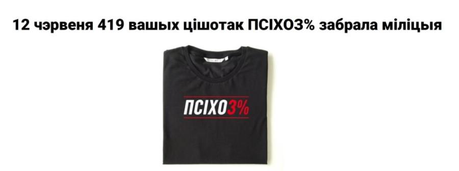 photo_202011111-06111-04_11-20-12-1-950x355.jpg