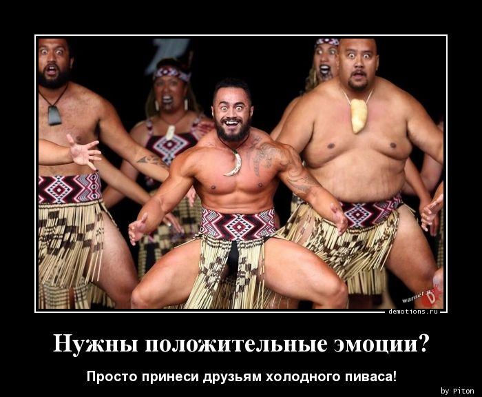 1593020123_Nuzhny-polozhitelnye.jpg