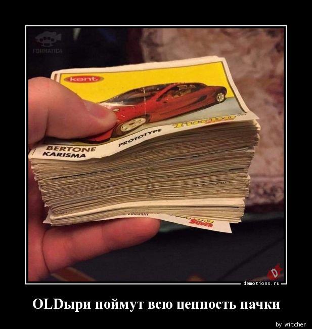 1592827068_OLDyri-poymut-vsyu-c.jpg