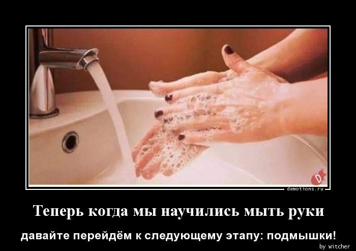 1593502986_Teper-kogda-my-nauch.jpg