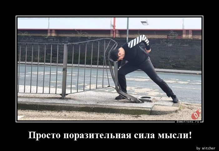 1593445759_Prosto-porazitelnaya.jpg