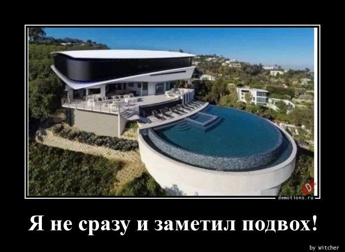 1594560888_Ya-ne-srazu-i-zameti.jpg