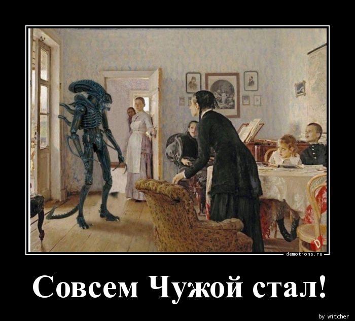 1594540323_Sovsem-Chuzhoy-stal.jpg