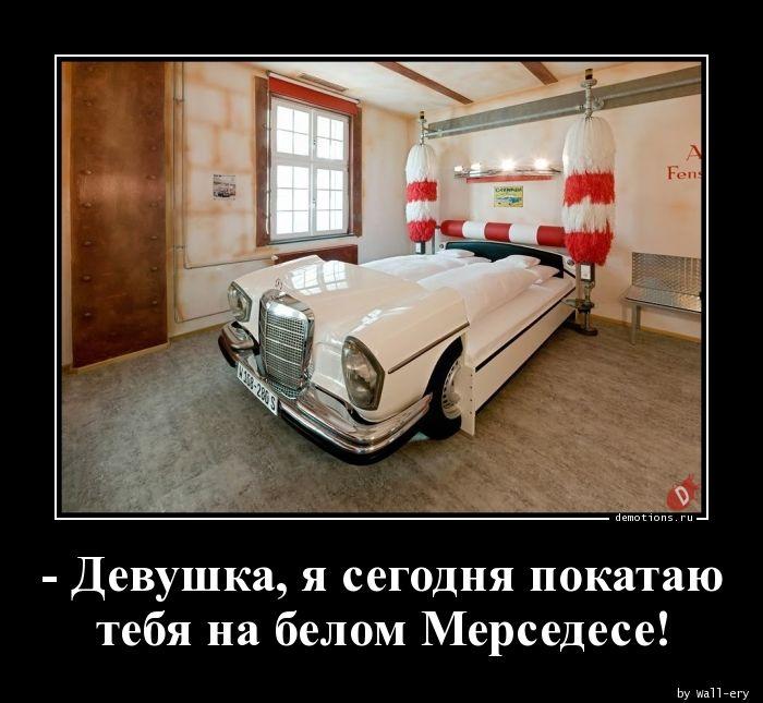 1594478334_-Devushka-ya-segodny.jpg