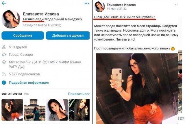 fotografii-s-rossiyskih-prostorov-14-foto_13.jpg