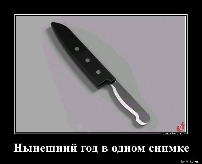 1594978623_Nyneshniy-god-v-odno.jpg