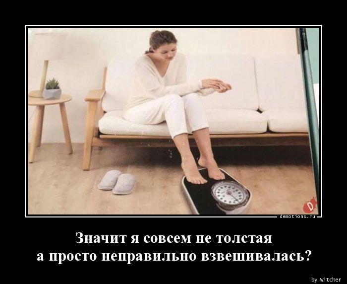 1594822925_Znachit-ya-sovsem-ne.jpg