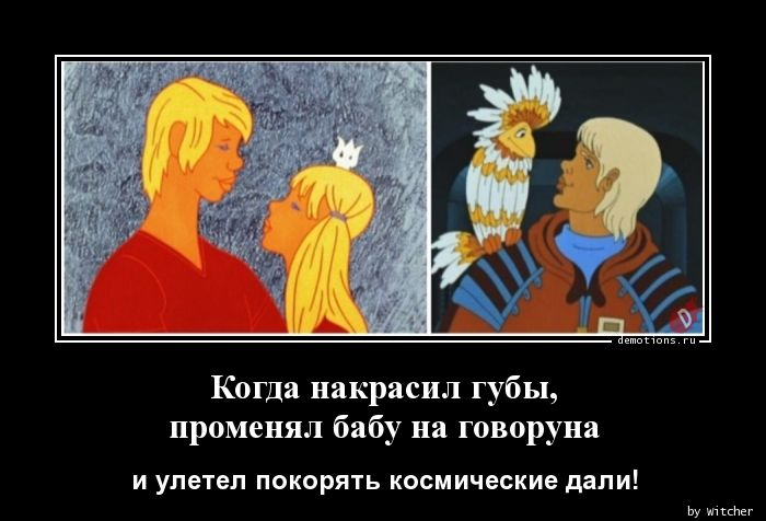 1594782450_Kogda-nakrasil-guby-.jpg