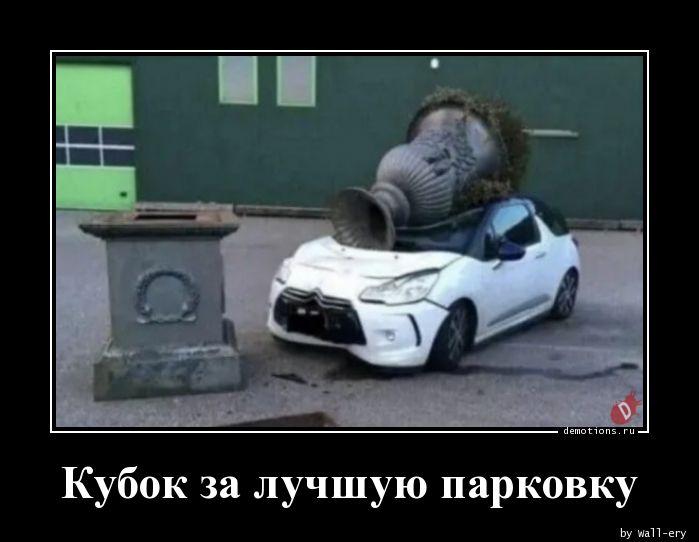 1594740831_Kubok-za-luchshuyu-p.jpg