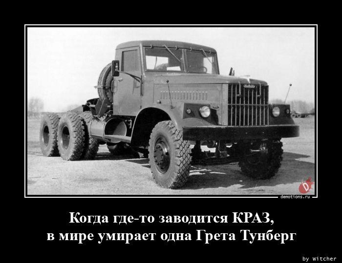 1595863809_Kogda-gde-to-zavodit.jpg