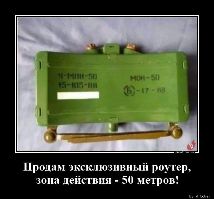 1596295755_Prodam-eksklyuzivnyy.jpg