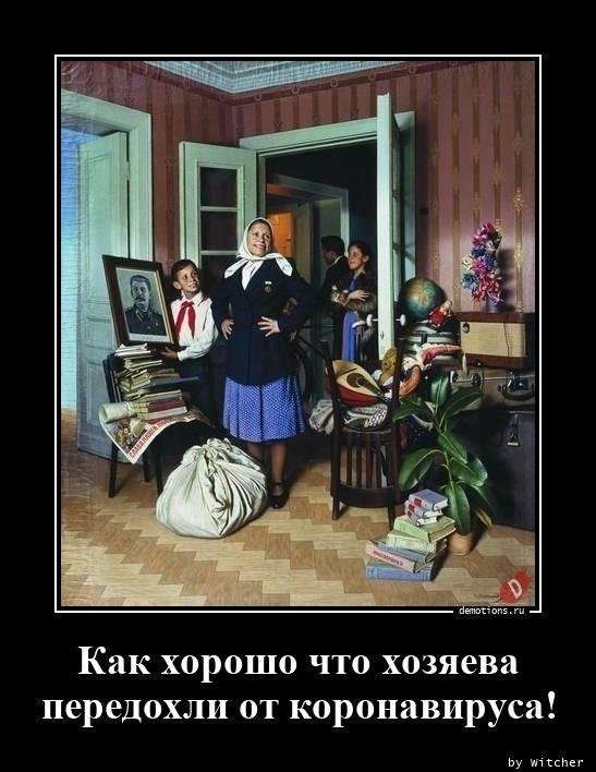1596292845_Kak-horosho-chto-hoz.jpg