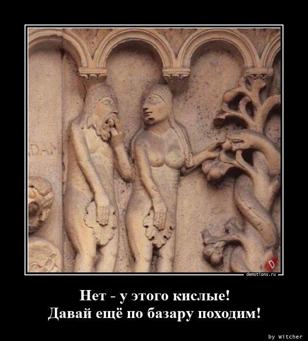 1596207985_Net-u-etogo-kislye-D.jpg