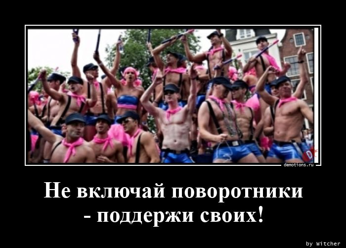 1596111065_Ne-vklyuchay-povorot.jpg