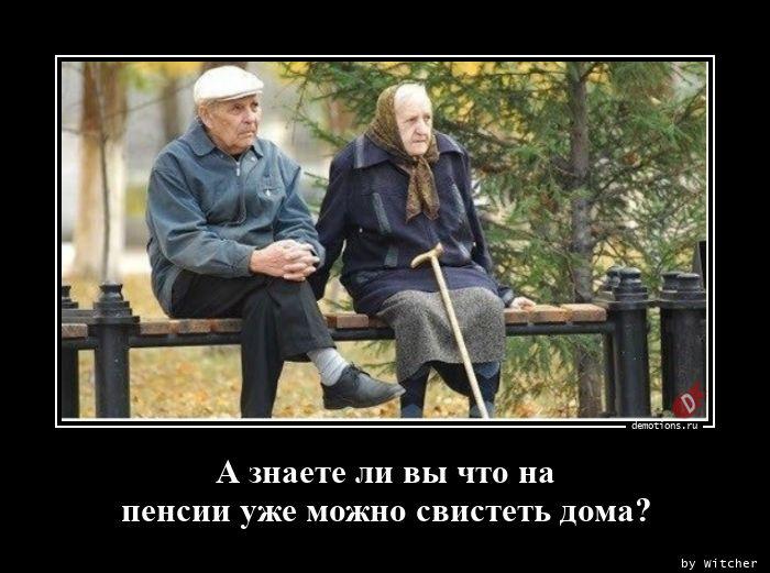 1596008930_A-znaete-li-vy-chto-.jpg