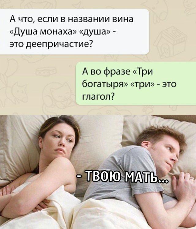 1595623575_podborka-50.jpg