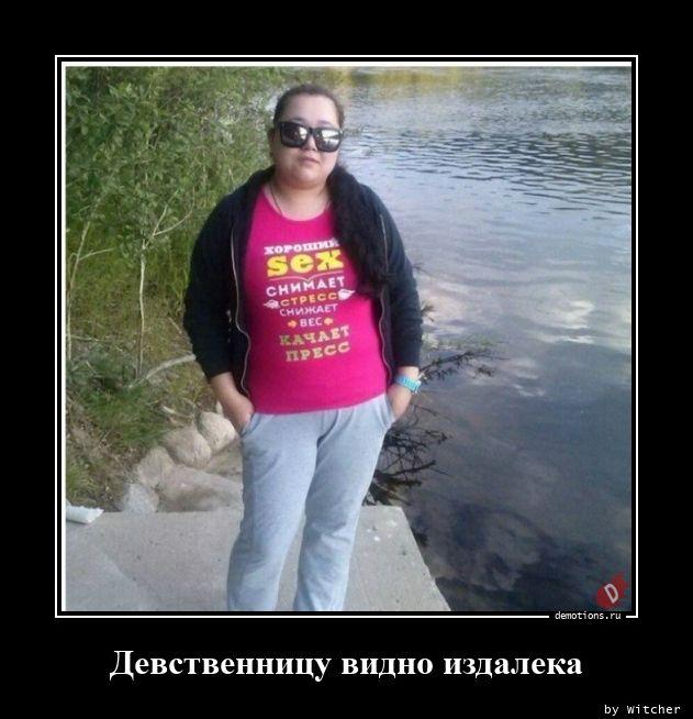 1596005989_Devstvennicu-vidno-i.jpg