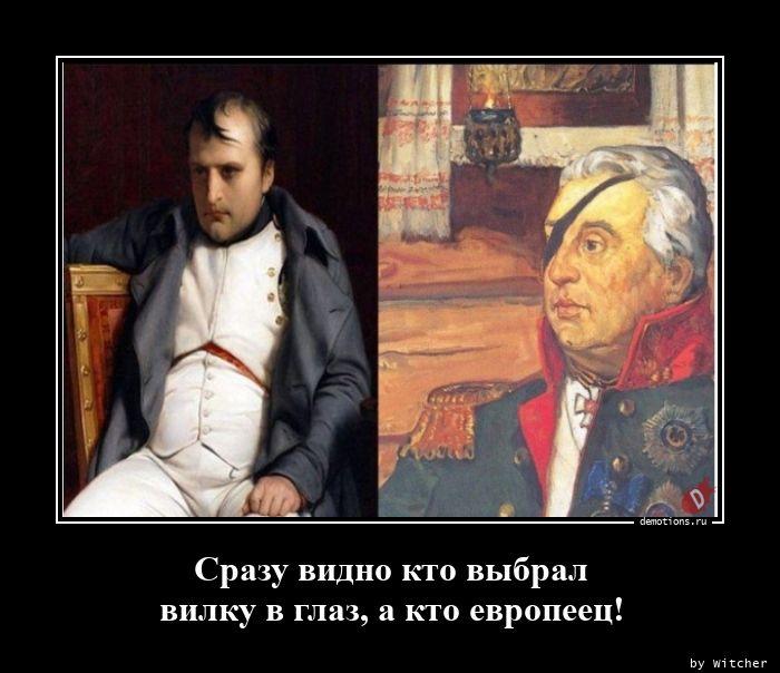1596004358_Srazu-vidno-kto-vybr.jpg