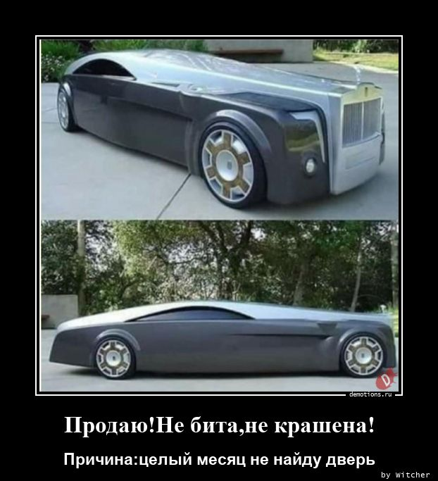 1596003562_ProdayuNe-bitane-kra.jpg