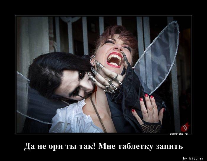 1597041142_Da-ne-ori-ty-tak-Mne.jpg